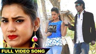 Bullet Raja Ka New Sad Song 2018 || देके जहरिया ऐ जान || Bhojpuri New Song
