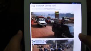 Symphony Xplorer T8Q Tablet 8-inch Unboxing & Hands on Review- Bangla