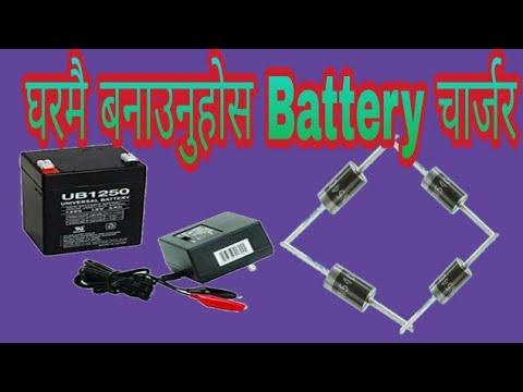 Xxx Mp4 AC To DC Circuit In Nepali Electronics Knowledge In Nepal Nepal Electronics Engineering 3gp Sex