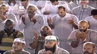 Amazing, Emotional, Heart Touching Dua by Sheikh Mahir Night 29, 1432