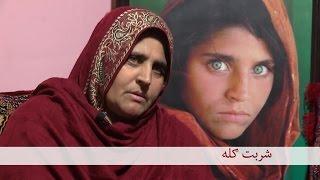 BBC Pashto TV Naray Da Wakht 16 Jan 2017