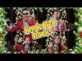 JINGLE BELL ROCK With The Tube Family Singers Christmas Cover mp3