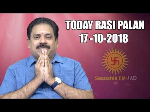 இன்றைய ராசி பலன் : 9444453693 / Today Palan முனைவர் பஞ்சநாதன் 17 Oct 2018   DAILY ASTROLOGY