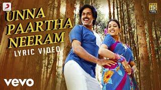 All in All Azhagu Raja - Unna Paartha Lyric | Karthi, Kajal