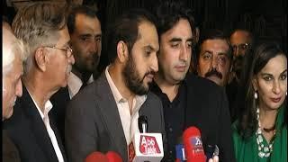 Bilawal Bhutto and Abdul Qudoos Bizenjo Finalizes  Sadiq Sanjrani for Senate chairman