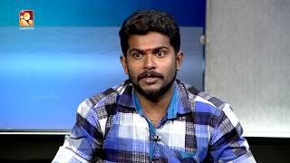 Kathayallithu Jeevitham   Saritha & Ullas case   Episode 06   6th Oct 2017