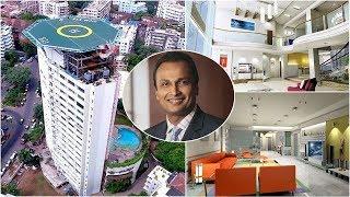 अनिल अंबानी का घर भी किसी महल से कम नहीं है | Anil Ambani's Luxury House