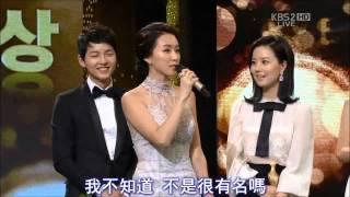 [文彩元] [HD正體中字] [善良的男人] 2012 KBS演技大賞 - 最佳情侶獎CUT