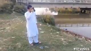 Allah ka Azab
