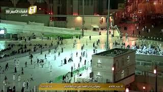 أذان العشاء للمؤذن الشيخ ماجد بن إبراهيم العباس اليوم الإثنين 12 محرم 1439 - من الحرم المكي