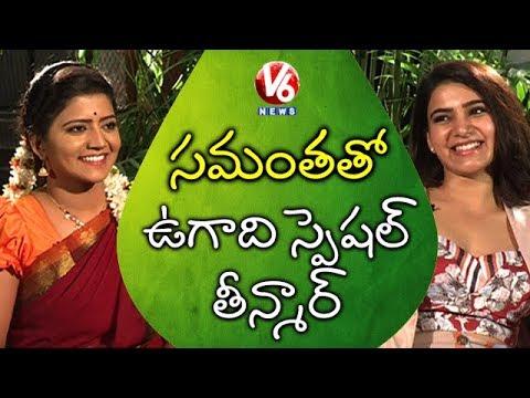 Xxx Mp4 Samantha Exclusive Interview With Savitri Ugadi Special Rangasthalam Teenmaar News 3gp Sex
