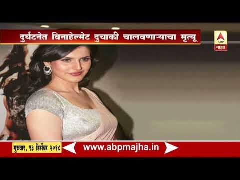 Goa | Actress Zarine Khan's Car & Biker Accident