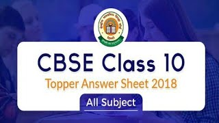 Download CBSE Topper Answer Sheet for Class 10th - 2018