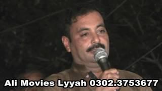 Hunr Sada Ahmad Nawaz Cheen  Layyah 2016 Moon Studio