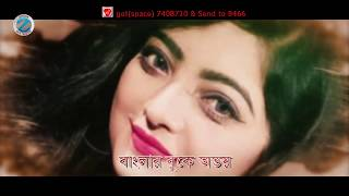 Amar Desh (আমার দেশ) | Salma | Ibrar Tipu | F.A Sumon | Lyrical Video Song | Prottoy Khan |  2017