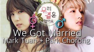 [Short Storyline] GOT7's Mark Tuan & APink's Park Chorong -