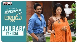 Anu Baby Lyrical || Shailaja Reddy Alludu Songs || Naga Chaitanya, Anu Emmanuel