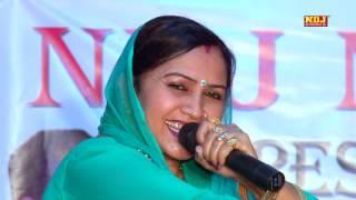 कुवे पे लुगाईया धोरे || Kuve Pe Lugaiya Dhore || Popular Haryanvi Ragni || Rajbala Bahadurgarh