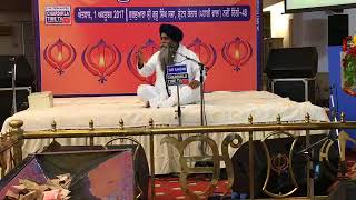 Kudrat (ਕੁਦਰਤ) - Giani Pinderpal Singh Ji - New Katha Vichaar 2017 (HD)