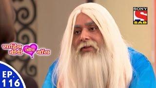 Sahib Biwi Aur Boss - साहिब बीवी और बॉस - Episode 116 - 31st May, 2016