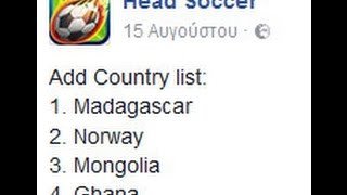 Head Soccer - NORWAY,MONGOLIA & GHANA ARE THE NEXT
