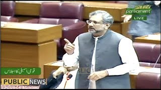 Shahid Khaqan Abbasi speech in National Assembly Today session | 7 November 2018 | Public News
