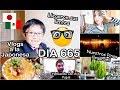 Download Video Download Tiene PROBLEMAS Oculares + Llegaron Nuestros PINOS | JAPON - Ruthi San ♡ 09-11-18 3GP MP4 FLV