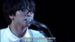 【劇場版銀魂銀幕前夜祭り2013】MONOBRIGHT - アナタMagic
