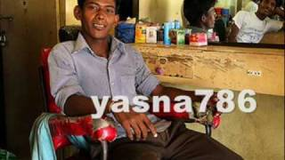 Bangla Funny Baul Bhaisab Song
