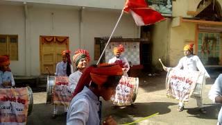 Shantisena Jain Dhol Pathak