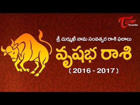 Xxx Mp4 Rasi Phalalu Durmukhi Nama Samvatsaram Vrushabha Rasi Yearly Predictions 2016 2017 3gp Sex
