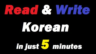 How to read and write korean in 5 minutes ! shown in handwriting // read korean // write korean
