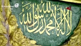 Beautiful Urdu Naat: Sabki Aankho ka tara madeene me hai - Turaif Abu Husaina