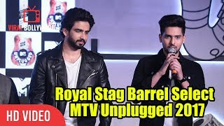 Armaan And Amaal Mallik Speech At MTV Unplugged 2017 Press Conference | Royal Stag Barrel Select