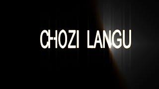 Chozi Langu - Part 1 (New swahili movie