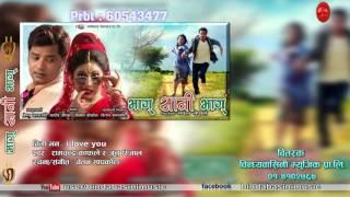 Bhag Sani Bhag भाग सानी भाग ||Audio Jukebox of all Songs || by Nawal Nepal & Chetan Sapkota