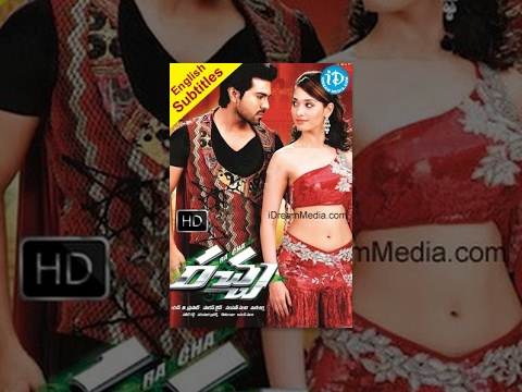 Racha Telugu Full Movie || Ram Charan, Tamannaah Bhatia || Sampath Nandi || Mani Sharma