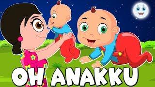 Malay Baby Lullaby - OH ANAKKU - Lagu Kanak Kanak Melayu Malaysia