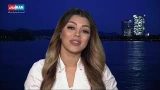 Mojgan Azimi & IRAN International TV LIVE