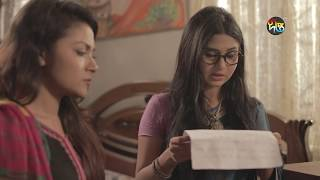 Deepto EidUlFitr17 Drama: Prem Potro | Siam, Sporshia, Irin Afrose, et al