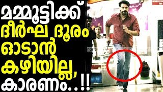 Mammootty Cant Run for Long Distance