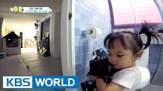 [1Click Scene] Rohui is the CUTEST PRANKSTER of all! (The Return of Superman Ep.195)