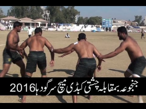 2016 Sargodha Kabaddi Match Pakistan Green VS Pakistan White Janjua vs Shafeeq Chesti