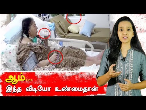 Xxx Mp4 Jayalalithaa Controversial Hospital Video Fake Or Real A Complete Analysis 3gp Sex