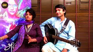 Ilaiyaraaja is God For Us in Music - Bindhu Malini   Vedanth Bharadwaj   Aruvi