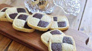 checkerboard cookies。棋盤格子餅乾