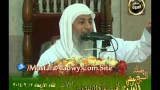 تفسير سورة المنافقون كاملة 12-02-2014  مجمع التوحيد الإسلامي بميت غمر