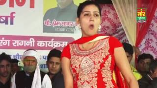 Sapna New Stage Dance    bhojpuri  songs