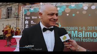 مدير مهرجان مالمو المخرج محمد القبلاوي مهرجان مالمو للسينما العربية 2018 تغطيه راديو العرب ميلانو
