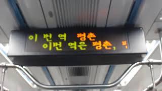 171202 4호선 이번역 평촌역 전광판